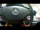 Обзор автомобиля Mercedes Benz S класса лонг машина принадлежит RACE автопрокат