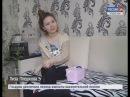 Шестнадцатилетней чебоксарской школьнице Лизе Плешковой нужна помощь