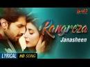 Janasheen Lyrical | Official Video Song | Rangreza | Urwa Hocane, Bilal Ashraf, Gohar Rasheed
