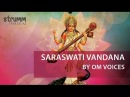 Saraswati Vandana by Om Voices Beej mantra Ya Kundendu Saraswati prarthana Saraswati mantra