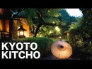 The Most Beautiful Restaurant in Japan - Kyoto Kitcho