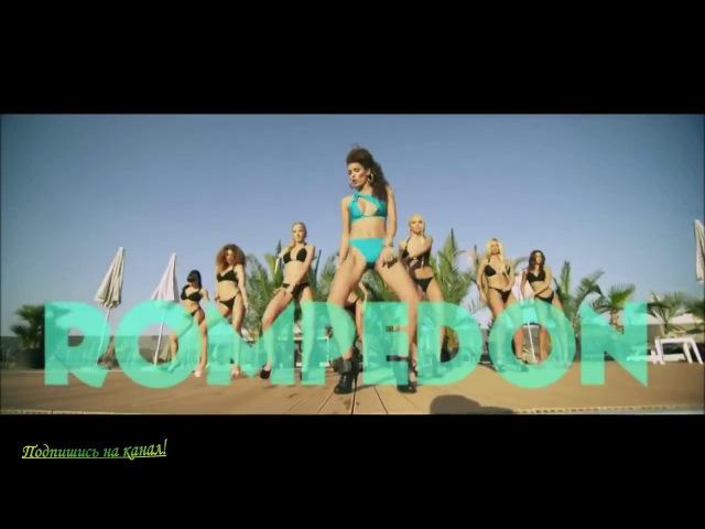 Andreea D - Rompedon ( VJ Tony Video Edit )-( The Remix ) HD