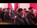 Работа местного самоуправления в Урус-Мартановском и Веденском районах получила высокую оценку
