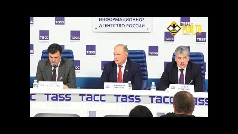Зюганов всё таки слил Убойный вопрос М Калашникова