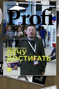 Михаил Блохин