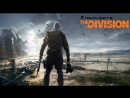 Tom Clancy's The Division (стример - Тедан Даспар) ссылка на розыгрыш ключа от Lara Croft and the Temple of Osiris