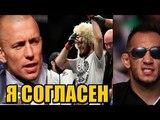 РЕАКЦИЯ БОЙЦОВ НА БОЙ ХАБИБ-ЯКВИНТА UFC 223