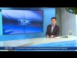 ТСН-Итоги 29.12.2017
