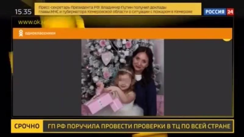 Песня памяти жертвам в Кемерово