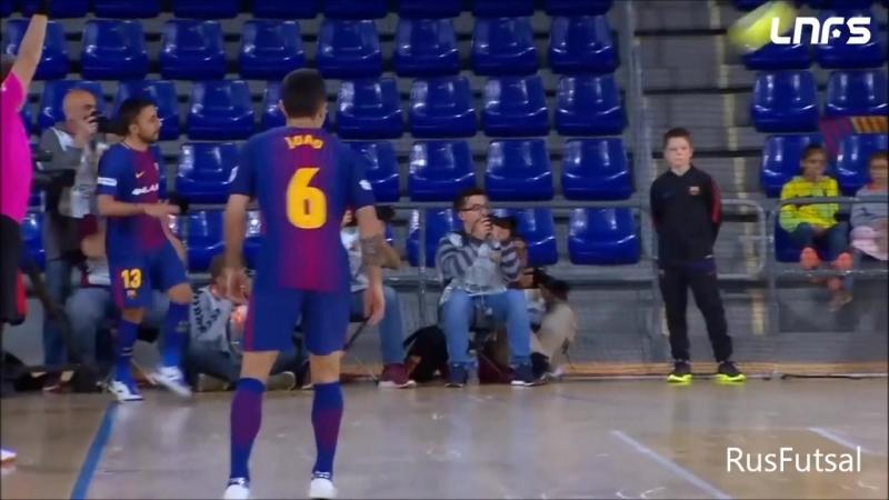 Феррао (Барселона, чемпионат Испании)