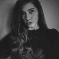 Тамара Залесина | Москва