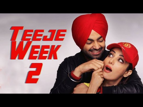 Teeje Week 2 (Full Video) - Jordan Sandhu | Bunty Bains | New Punjabi Songs 2018