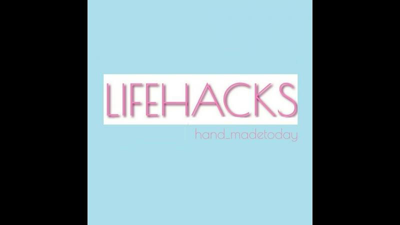 LifeHacks_Today 2