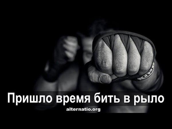 Андрей Ваджра. Пришло время бить в рыло 20.04.2018. (№ 27)