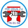 Ремонт варочных панелей в Челябинске на дому