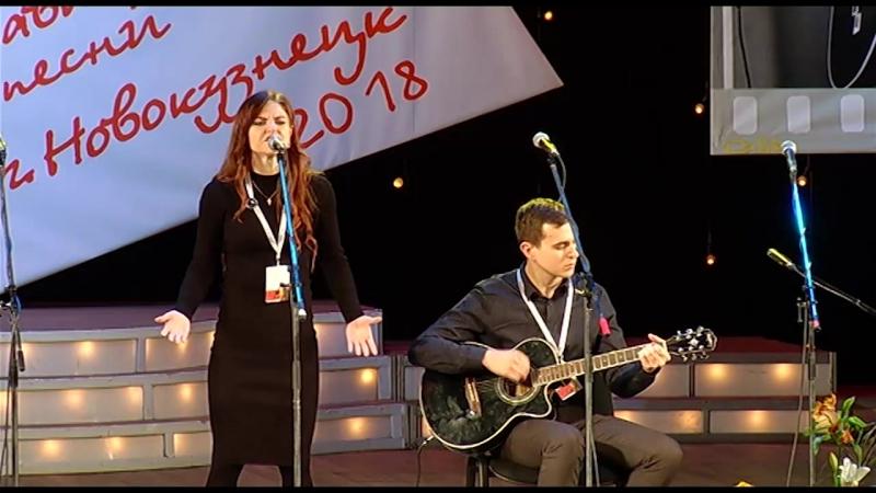 Юлия Суртай Дмитрий Белов Их восемь нас двое В Высоцкий ВЫСОЦКИЙ в Новокузнецке 2018