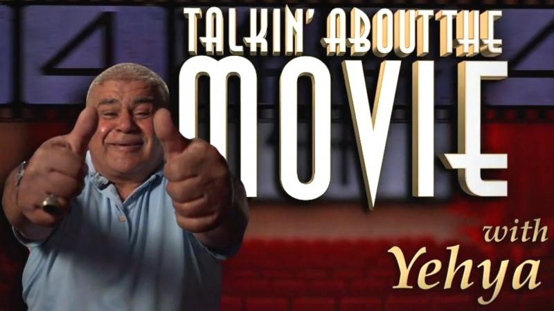 Talkin' About the Movie with Yehya Трансформеры Последний рыцарь 2017