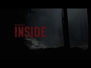 Ищем себя ВНУТРИ пугающего мира. INSIDE №2