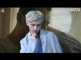 Troye plays