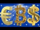 Easy Business Company Лучший инструмент по заработку BITCOIN в интернете  Международное сообщество