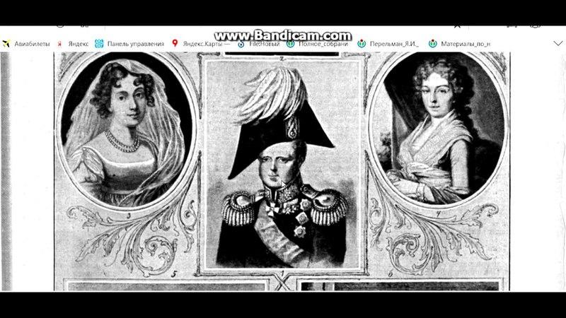 великая отечественная брехня 1812