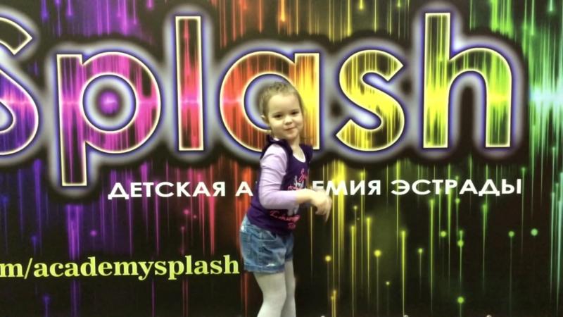 Мастер-класс по актёрскому мастерству от Юльки 4 года (academy Splash)
