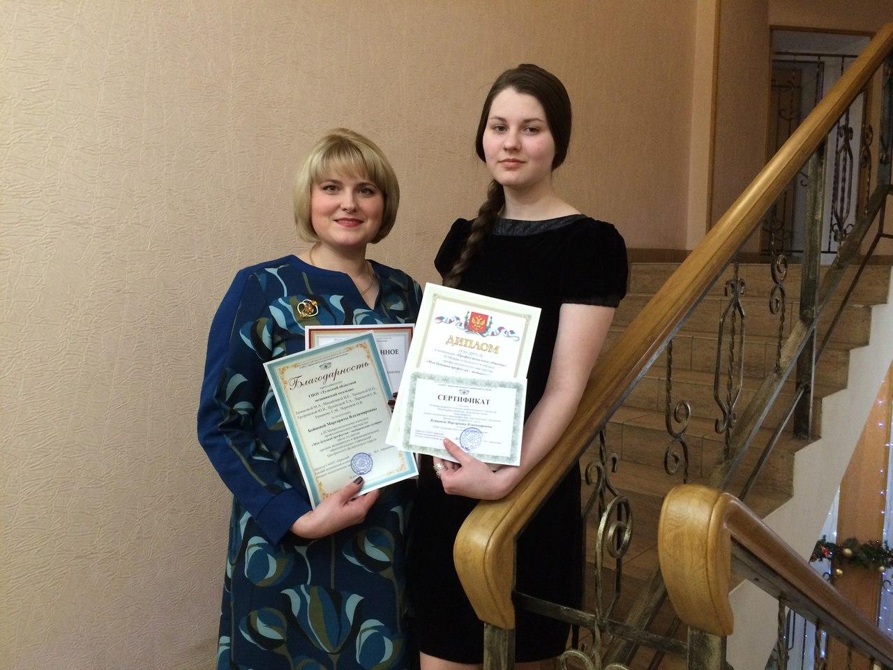 Елена Суркова признана лучшей в номинациях «Манипуляционная техника», «Десмургия»
