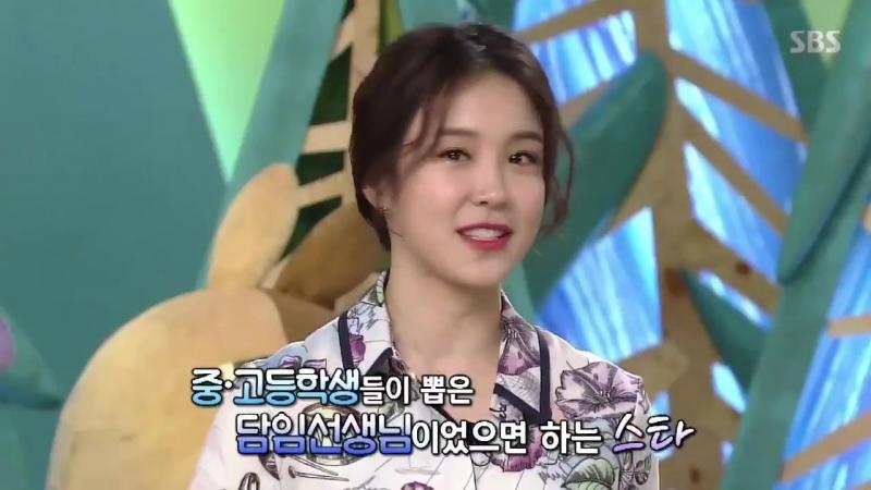 [VIDEO] SBS Animal Farm BTS cut