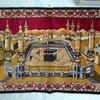 Moscow Halal Expo Халяль выставка Москва Росссия