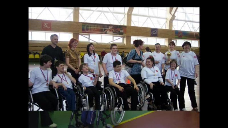Команда Питера выехала впервые на соревнования Чемпионат России по бочча 2010 (Москва)