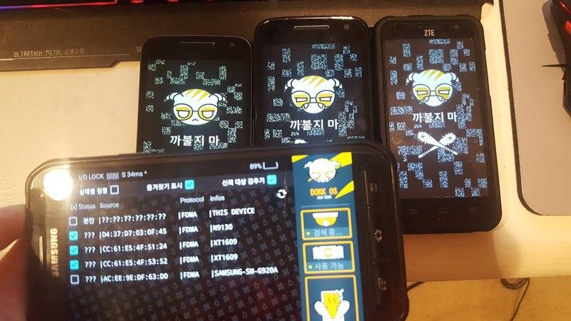 Dokkaebi's 'Dokk OS' App IRL (Rainbow Six Siege) | BLUETOOTH UPDATE