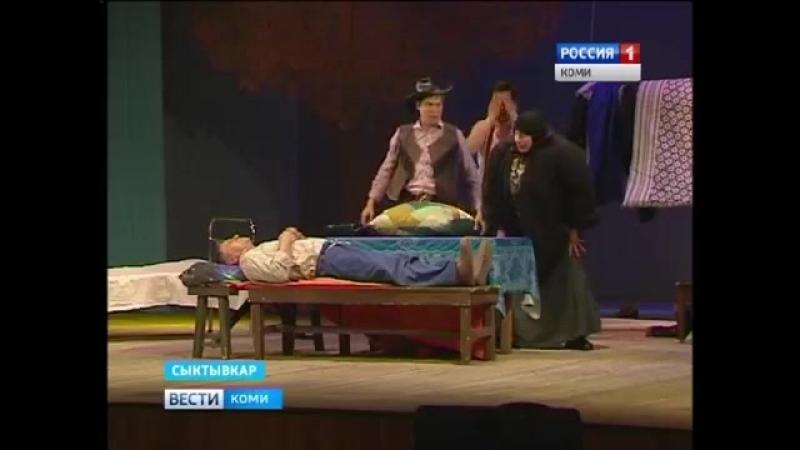 III Международный театрально-песенный фестиваль Маръямоль приняла Коми в 2017 году