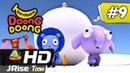 Короткие мультики для самых маленьких детей 🐵 Doong Doong 09 Снежный шар ☃️