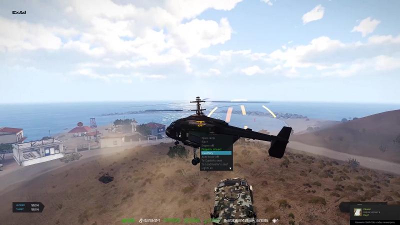 ArmA 3 01.08.2018 - 13.00.04.01