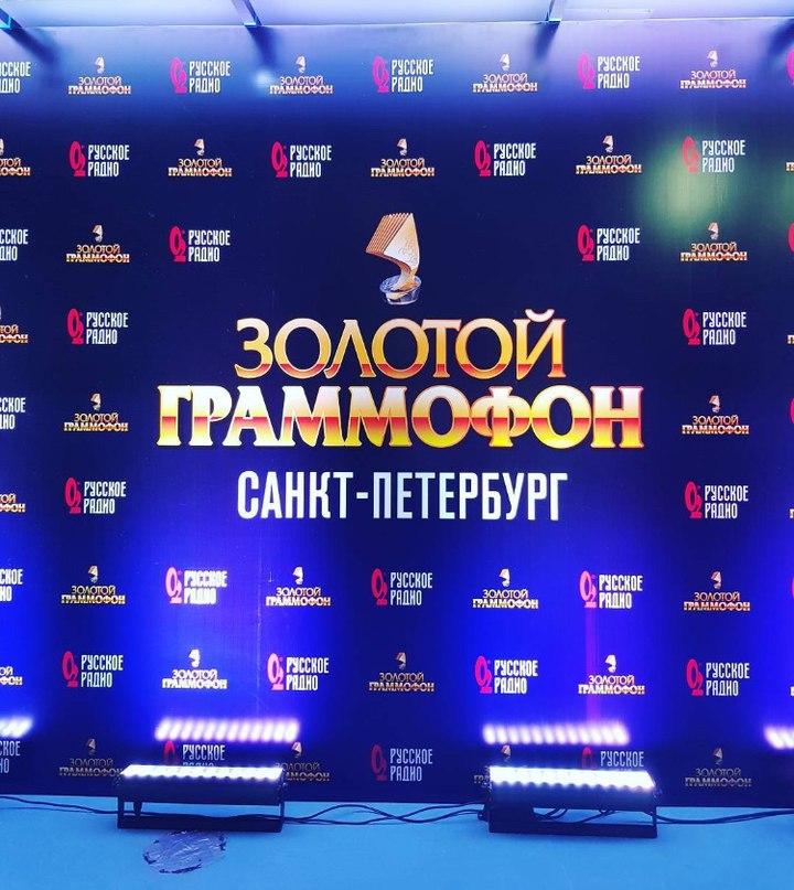 Вадим Андрианов | Санкт-Петербург