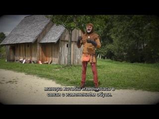 Historical body mechanics walk medieval!
