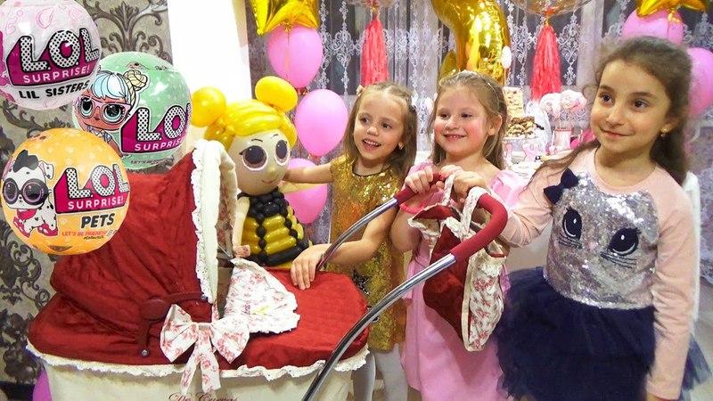 День Рождения моей сестры LOL Surprise и Коляска для куклы Baby Born Куклы ЛОЛ