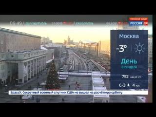 На Русскую равнину вернулась зима: температура опустилась ниже нуля, а на улицах снова выросли сугробы.