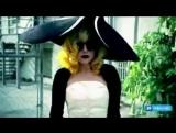 Леди Гага и Бьенсе