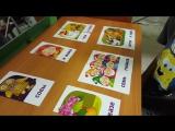 Фрагмент логопедического занятия в детском центре развития и коррекции