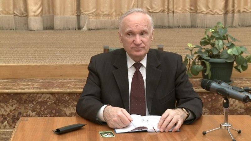 Наука и христианство (МДА, 2011.03.15) — Осипов А.И.