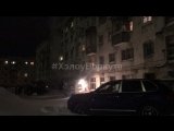 #ХэлоуВоркута | Пожар 07.02.18 Б. Пищевиков 3
