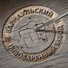 Барнаульский пивоваренный завод   bpz.su   БПЗ