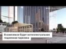 Высотки Москвы- 5 самых крутых строящихся небоскребов столицы