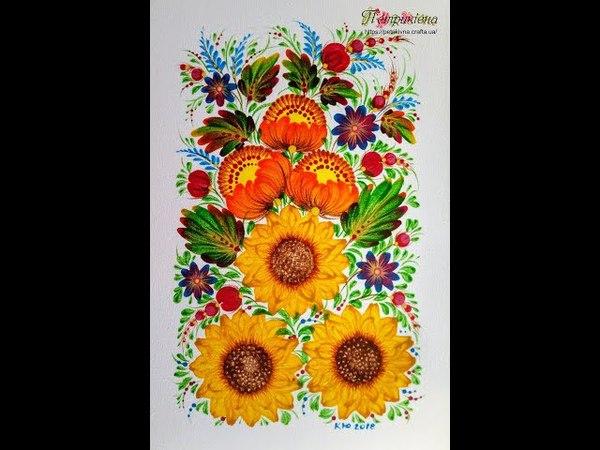Настенное панно Подсолнухи Петриковская роспись Petrykivka painting Ukrainian decorative painting
