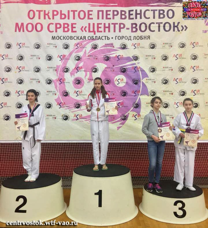 Junior-Female-44kg