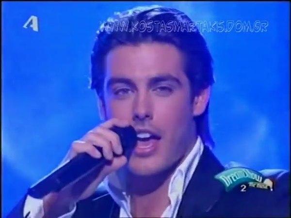 Kostas Martakis Nai DreamShow The Music 2 Final 2007