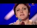 Х-фактор-3 - Екатерина СОКОЛЕНКО- Украина X factor 3 Ukraine