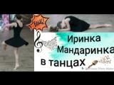 Ирина Пироженкова Kaleo – Way Down We Go (джаз-модерн)