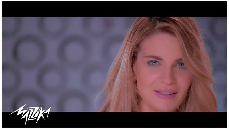 Maleka - Leh Kda Ya Hany   ملكه - ليه كده يا هانى